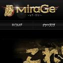 Mirage -ミラージュ-
