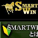 競馬予想 SMARTWIN(スマートウィン)