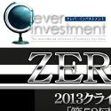 クレバーインベストメント(Clever Investment)